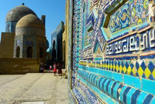 Uzbekistán cultural