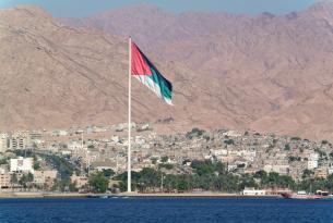 Jordania Fascinante con Mar Rojo