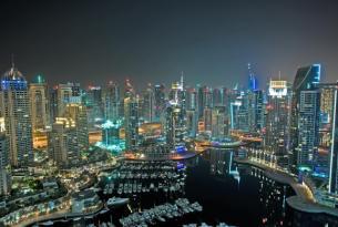 DUBAI - fin de año en español !!