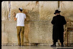 Escapada a Jerusalén