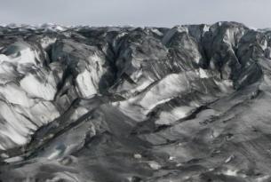 Islandia -  Hielo, fuego y aguas termales - Fin de año en el Sur : salida 27 diciembre