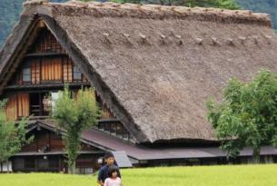 Japón -  Isla de Honshu. Ciudades, pueblos de postas y Monte Fuji - Guía en castellano