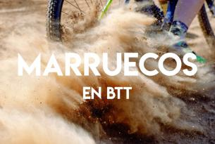 Marruecos en bicicleta con guía