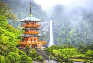 El Auténtico Camino de Kumano