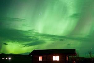 Puente del Pilar: escapada a Islandia y auroras boreales (8 días)