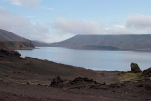 Paisajes de Islandia 2015