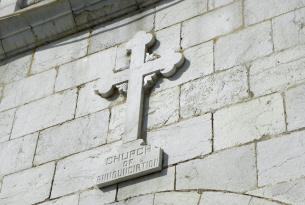 Israel católico