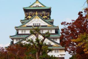 S.Santa Circuito clásico Japón 8 días