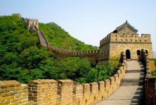 China Milenaria (con Pekin, Xi'an, Pingyao, Datong y Shanghai)